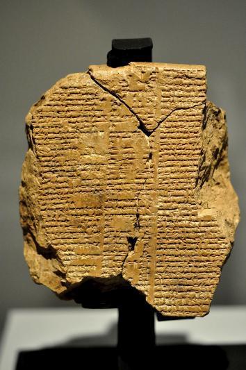 Epic of Gilgamesh.