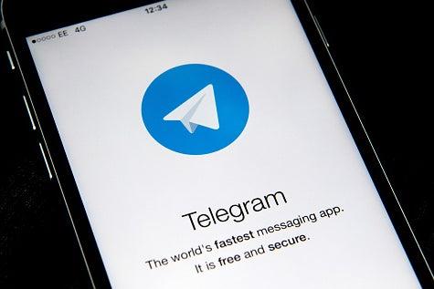 Telegram app ICO raising money