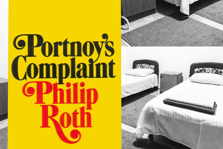 Cover of Portnoy's Complaint, photo of a dormitory inside a shelter.