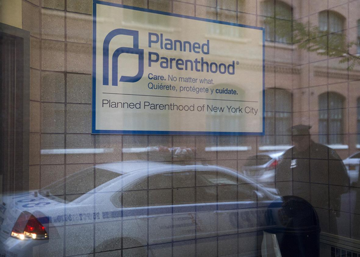 Planned Parenthood NYC