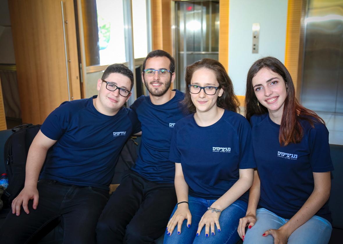 May Kogan, Daniel Ninyo, Ilana Gutman, and Revital Baron at the Cyberweek 2016 Annual Youth Conference in Tel Aviv.