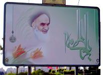 Khomeini billboard