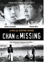 Chan is Missing DVD cover