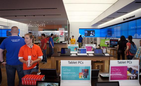 Microsoft store in Palo Alto, Ca.