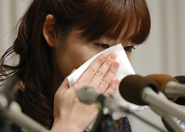 Haruko Obokata.