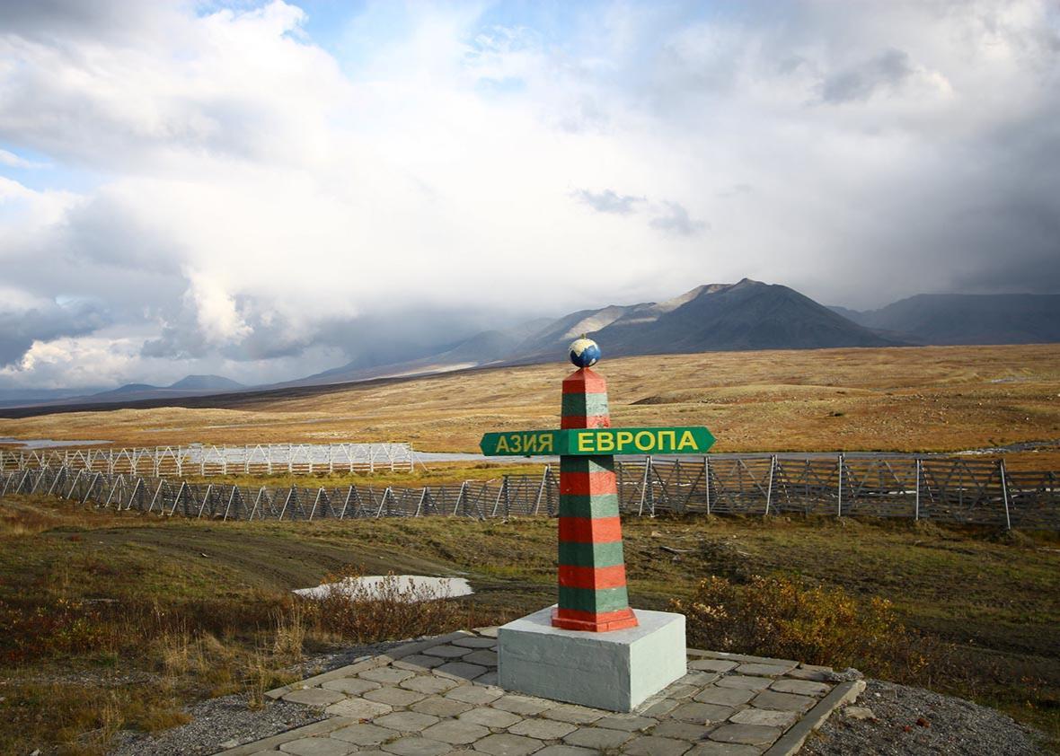 Polyarniy Ural, Europe-Asia border marker.