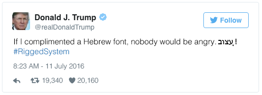 If I complimented a Hebrew font, nobody would be angry. #RiggedSystem
