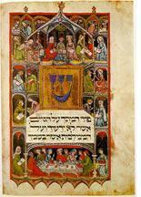 14th century German illuminated Haggadah for Passover