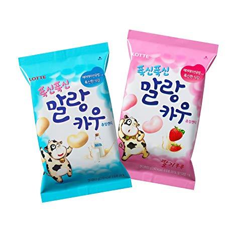 Lotte Soft Malang