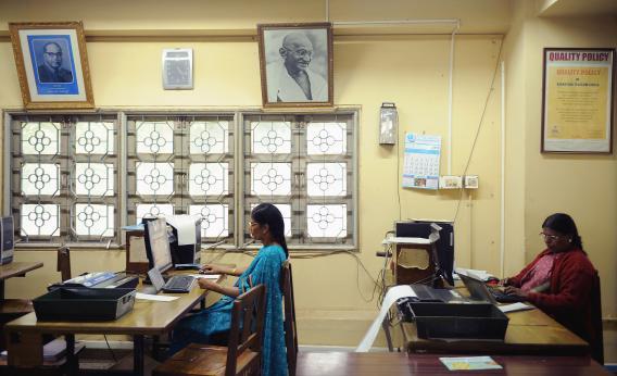 India telegraph service