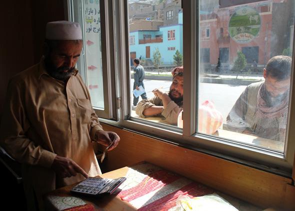Kabul's Guzergah Dairy