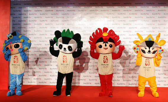 The five Beijing 2008 Olympic Games mascots, represented four of China's most popular animals -- the fish, the panda, the Tibetan antelope and the swallow at a product promotion in Beijing, 11 November 2006.