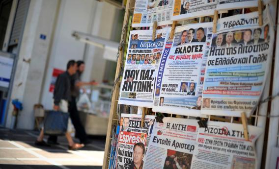 Greek newspapers on display at a newsstand in Athens  May 7, 2012