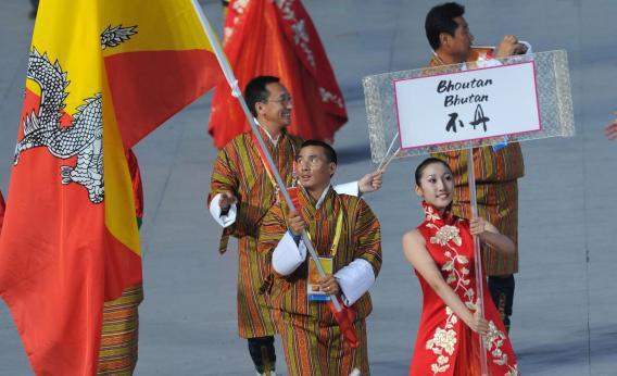 Bhutan's 2008 Olympic contingent