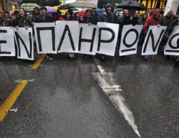 Protesters in Athens, Greece. Click image to expand.