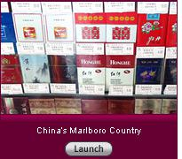 Click here for a slide show on the strange, underground world of Chinese counterfeit cigarettes.