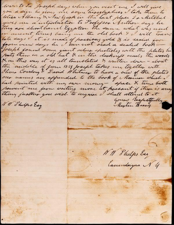 A page of the so-called Salamander Letter, forged by Mark Hofmann.