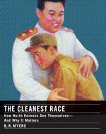 The Cleanest Race by B. R. Myers.