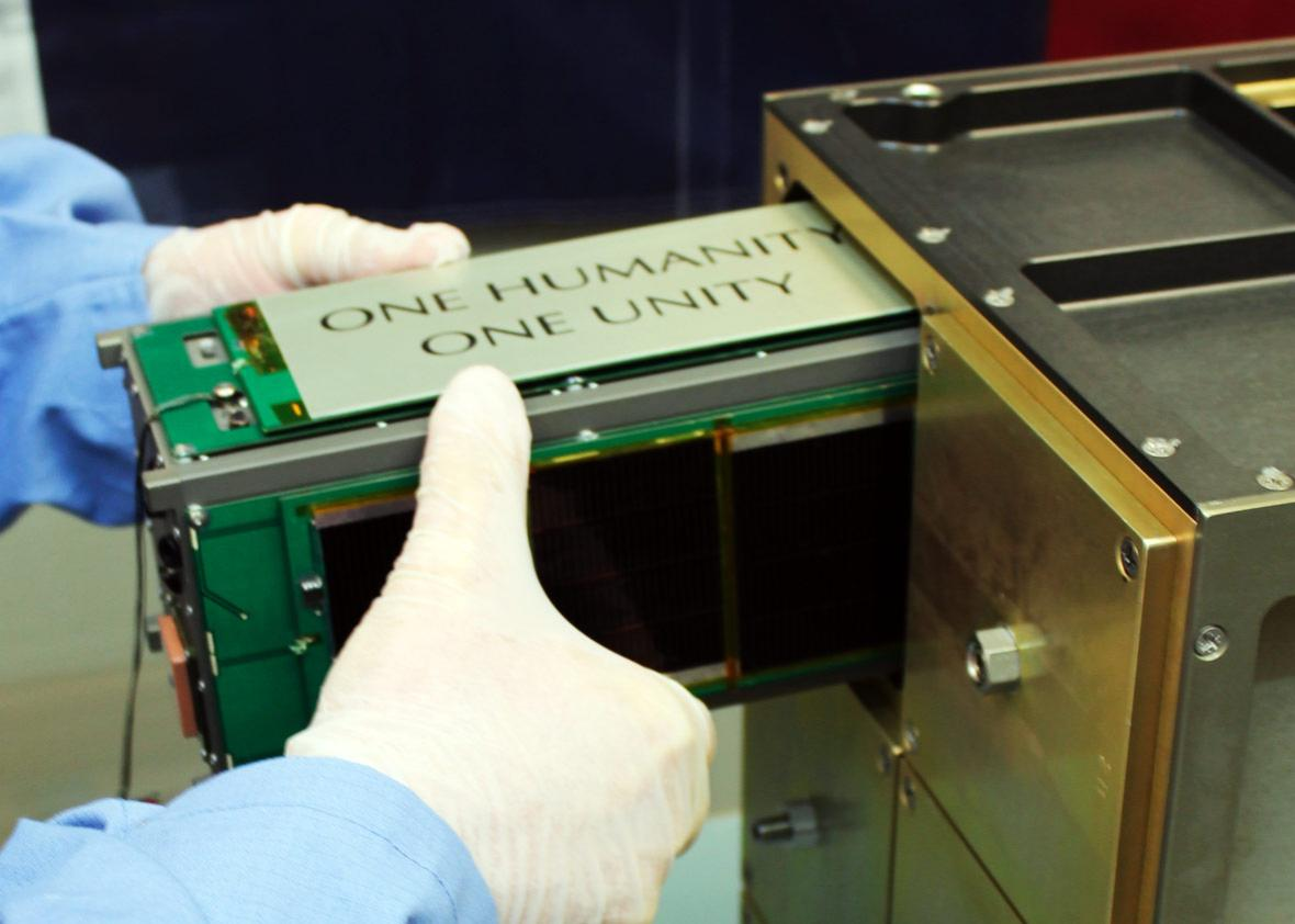 The Asgardia-1 satellite, carrying a hard disk containing the space nation's Constitution, flag, coat-of-arms and data from the first citizens of Asgardia, launched in November 2017.