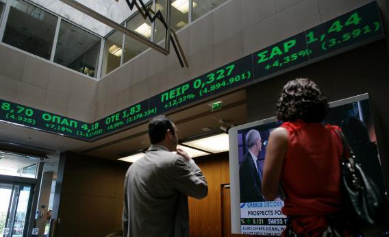 Athens stock exchange