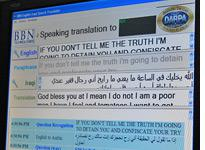 New software uses voice recognition to translate English into Iraqi Arabic and vice versa. Click image to expand.