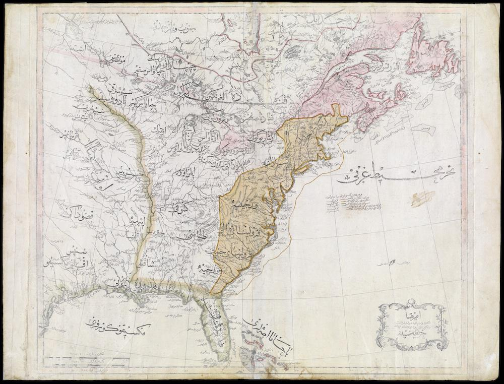 [Map of the United States, title in Ottoman Turkish]