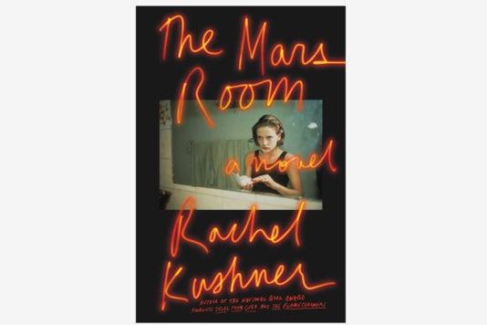 The Mars Room: A Novel.