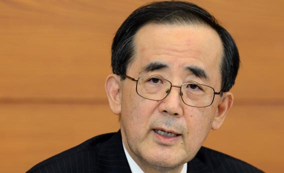The Bank of Japan Governor Masaaki Shirakawa