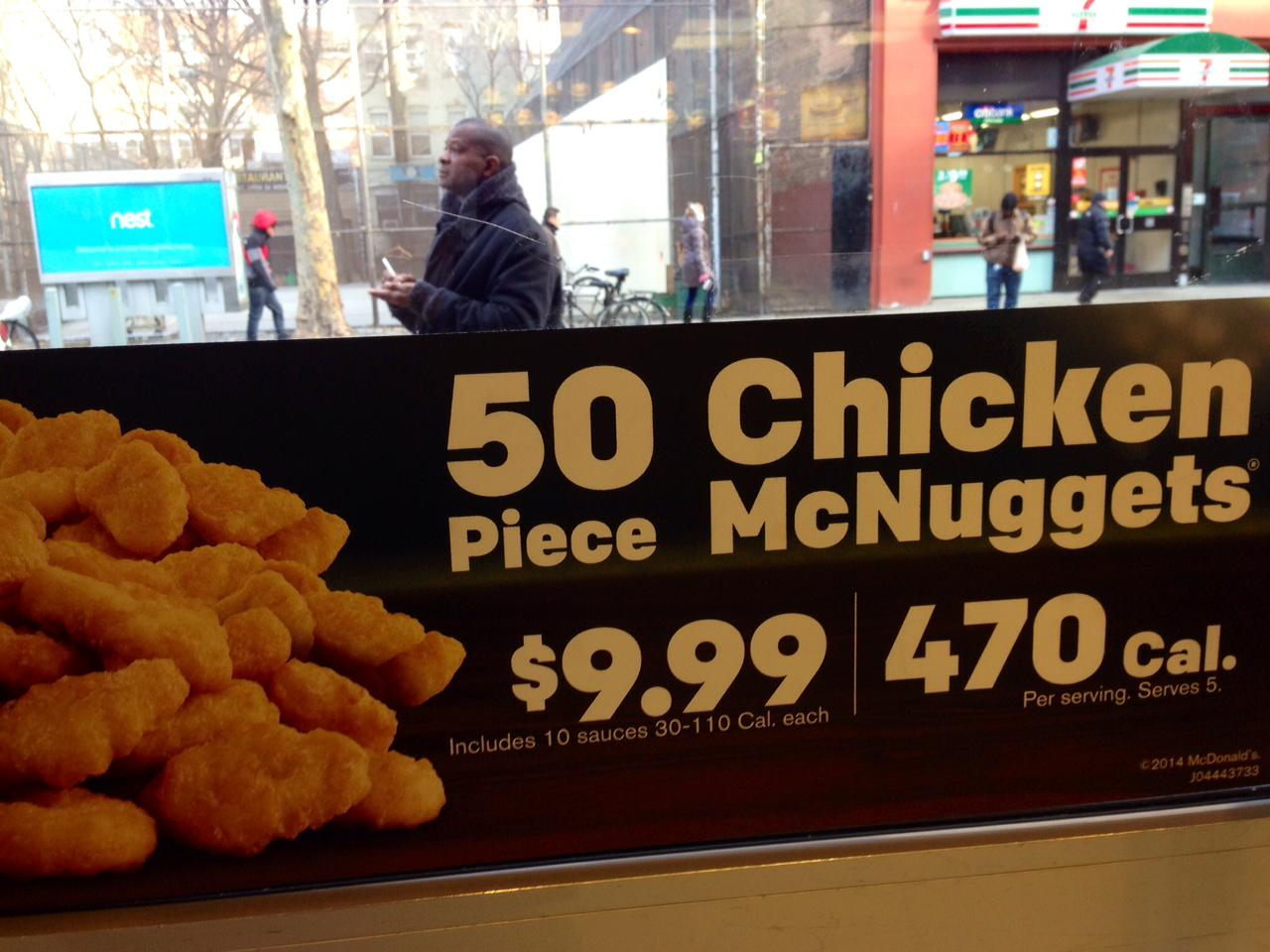 McDonald's Chicken McNuggets: Check out