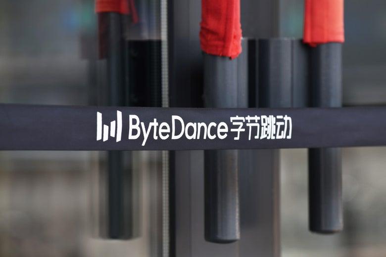 The ByteDance logo on a door