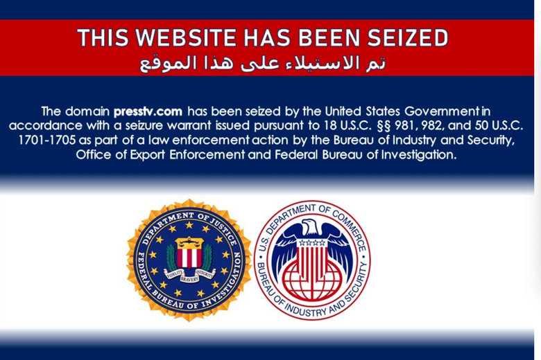 Message stating that website has been seized by the U.S. government.