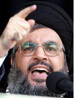 Nasrallah. Click image to expand.