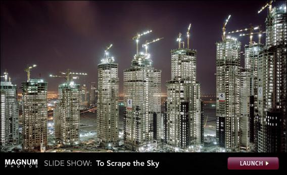 Skyscraper Gallery