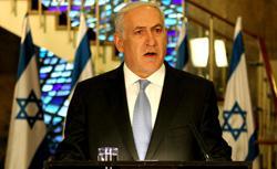 Benjamin Netanyahu. Click image to expand.
