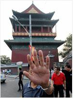 The Drum Tower. Click image to expand.