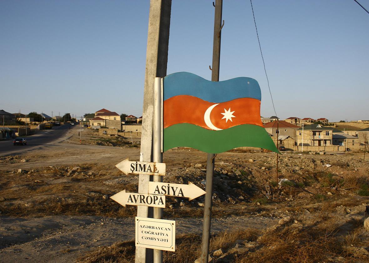 Fatmayi. Europe-Asia border marker.