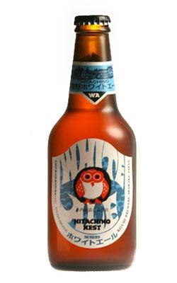Hitachino Nest beer.