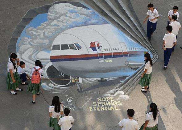 MH370 Mural.