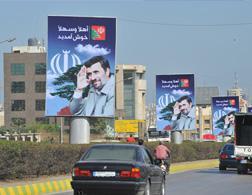 Beruit, Lebanon. Click image to expand.