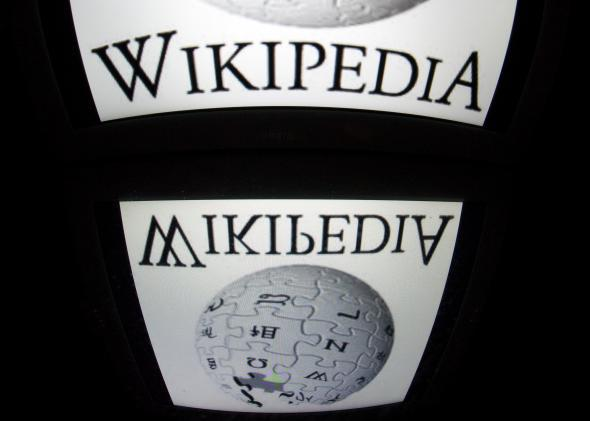 Wikipedia sockpuppet investigation
