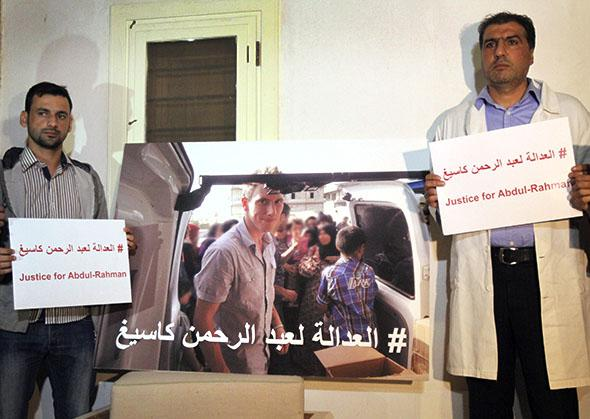 Colleagues of U.S. aid worker Abdul-Rahman Kassig.
