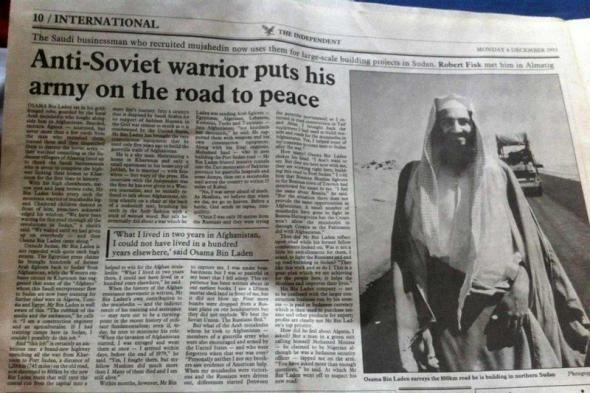 1993 Independent article about Osama bin Laden.
