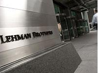 Lehman Brothers office in New York. Click image to expand.