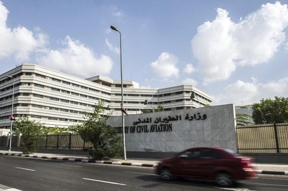 Egypt aviation ministry