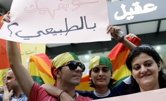 Homosexuality and Islam: How do you say gay in Arabic?