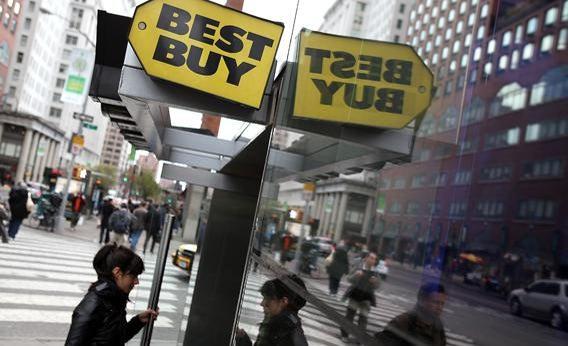Best Buy store.