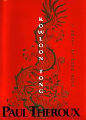 Kowloon Tong: A Novel of Hong Kong