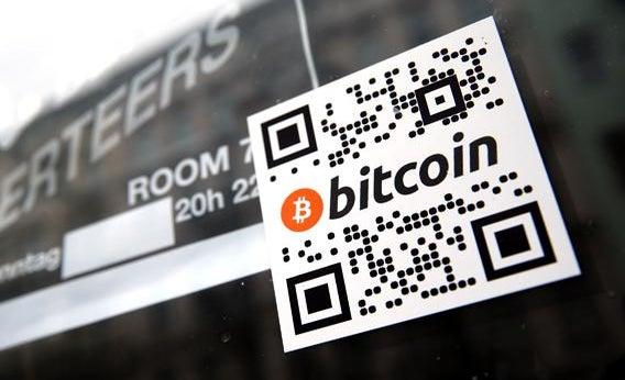 166520088SG00001_Bitcoin_Va