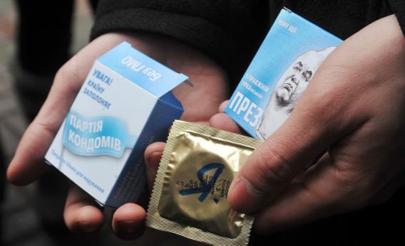 Condom.
