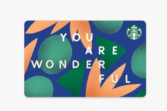 Starbucks Digital Gift Card